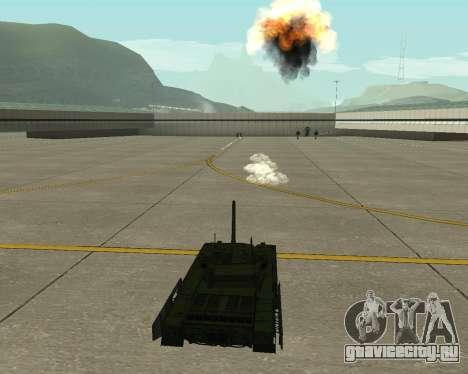 Т-14 Армата для GTA San Andreas вид сверху
