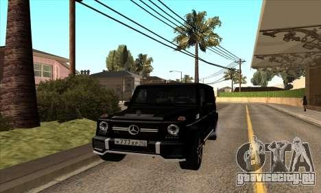 Mercedes G63 Biturbo для GTA San Andreas вид слева