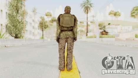 MGSV The Phantom Pain Soviet Union LMG v1 для GTA San Andreas третий скриншот
