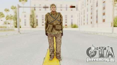 MGSV The Phantom Pain Soviet Union LMG v1 для GTA San Andreas второй скриншот