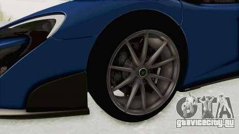 McLaren 675LT Coupe v1.0 для GTA San Andreas вид сзади