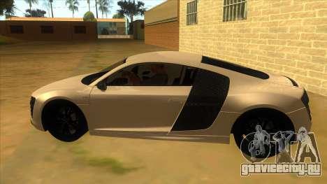 Audi R8 5.2 V10 Plus для GTA San Andreas вид слева