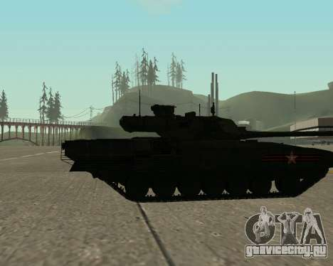 Т-14 Армата для GTA San Andreas