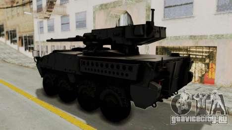 M1128 Mobile Gun System для GTA San Andreas вид справа
