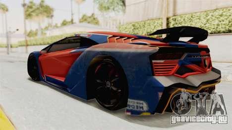 GTA 5 Pegassi Zentorno PJ для GTA San Andreas салон