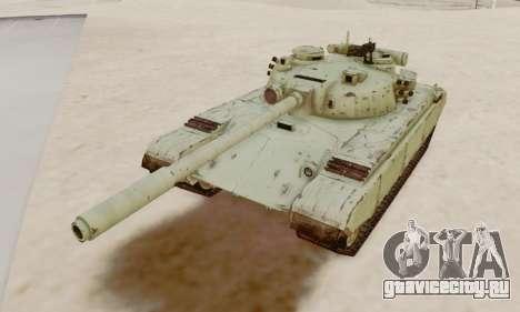 Т-72А для GTA San Andreas