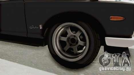 Nissan Skyline KPGC10 1971 Camber для GTA San Andreas вид сзади