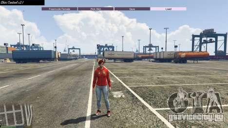 Skin Control 2.1 для GTA 5 четвертый скриншот