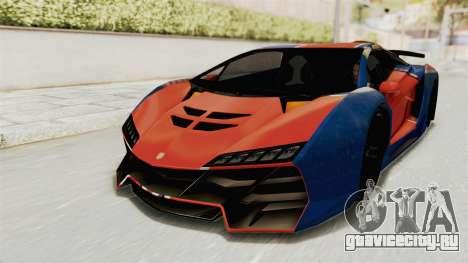 GTA 5 Pegassi Zentorno PJ для GTA San Andreas вид снизу