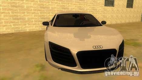 Audi R8 5.2 V10 Plus для GTA San Andreas вид сзади