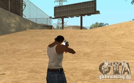 M4 Cyrex для GTA San Andreas пятый скриншот