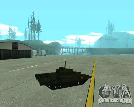 Т-14 Армата для GTA San Andreas вид сбоку
