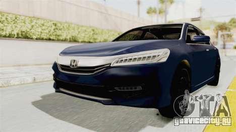 Honda Accord 2017 для GTA San Andreas вид сзади слева