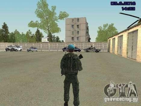 Modern Russian Soldiers pack для GTA San Andreas двенадцатый скриншот