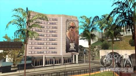 Poster GTA San Andreas HD для GTA San Andreas третий скриншот