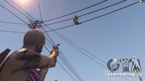 Force Eject для GTA 5