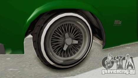 GTA 5 Declasse Sabre GT2 для GTA San Andreas вид сзади