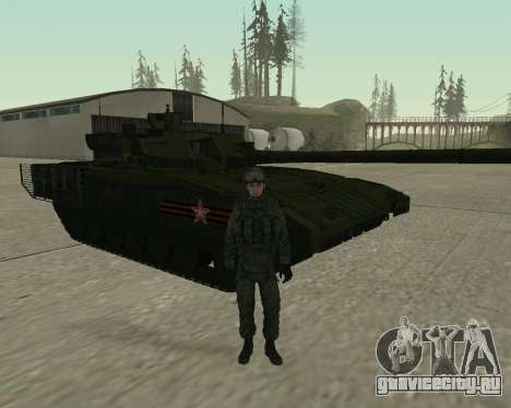 Modern Russian Soldiers pack для GTA San Andreas восьмой скриншот