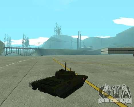 Т-14 Армата для GTA San Andreas вид сзади слева
