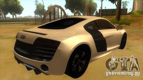 Audi R8 5.2 V10 Plus для GTA San Andreas вид справа