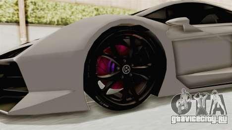 GTA 5 Pegassi Zentorno PJ для GTA San Andreas вид сзади