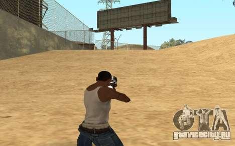 M4 Cyrex для GTA San Andreas седьмой скриншот