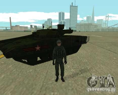 Т-14 Армата для GTA San Andreas вид справа