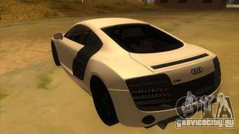Audi R8 5.2 V10 Plus для GTA San Andreas вид сзади слева