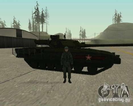Т-14 Армата для GTA San Andreas вид снизу