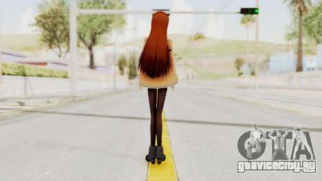 Gate - Steins для GTA San Andreas третий скриншот
