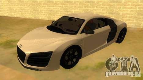 Audi R8 5.2 V10 Plus для GTA San Andreas