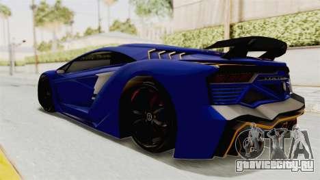 GTA 5 Pegassi Zentorno PJ для GTA San Andreas колёса