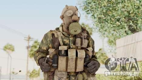 COD Black Ops Russian Spetznaz v6 для GTA San Andreas