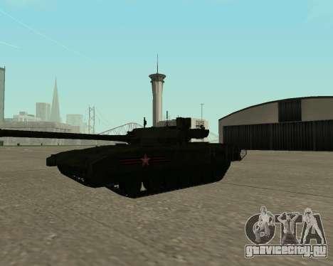 Т-14 Армата для GTA San Andreas салон