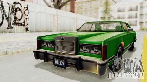 GTA 5 Dundreary Virgo Classic Custom v1 для GTA San Andreas вид справа