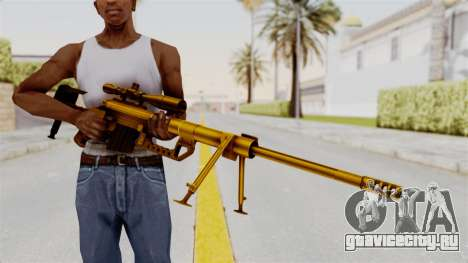 Cheytac M200 Intervention Gold для GTA San Andreas третий скриншот