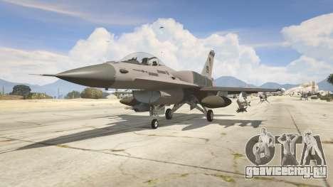 F-16C Block 52 для GTA 5