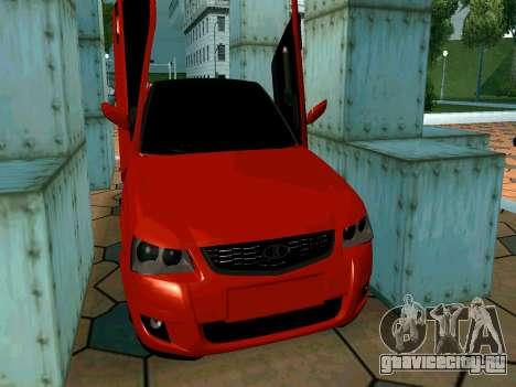 Lada Priora Lambo для GTA San Andreas вид сверху