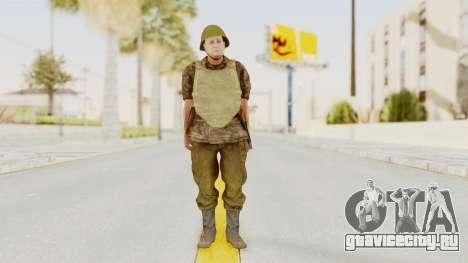 MGSV The Phantom Pain Soviet Union VH No Sleeve1 для GTA San Andreas второй скриншот