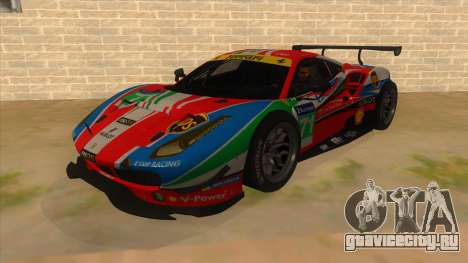 2016 Ferrari 488 GTE для GTA San Andreas
