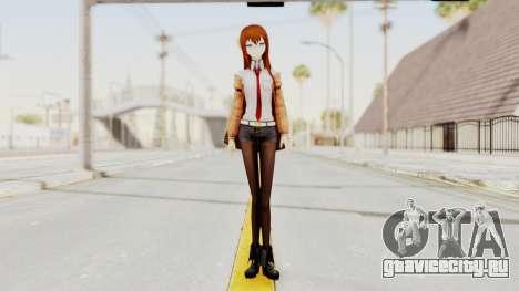 Gate - Steins для GTA San Andreas второй скриншот