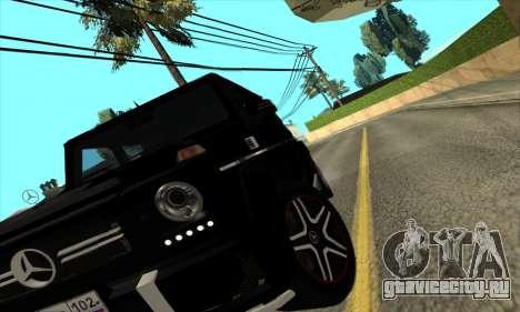 Mercedes G63 Biturbo для GTA San Andreas вид сзади