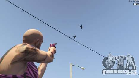 Force Eject для GTA 5