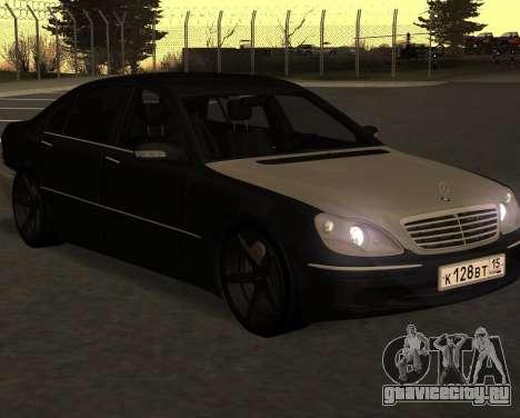 Mercedes S600 W220 JoRick Revazov для GTA San Andreas вид сзади слева