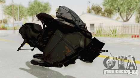 CoD Advanced Warfare - Hover Bike для GTA San Andreas вид справа