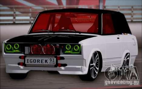 ВАЗ 2104 Микро для GTA San Andreas