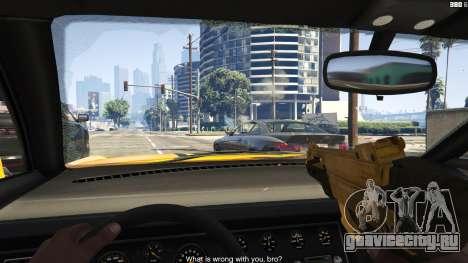 Ripplers Realism 3.0 для GTA 5 пятый скриншот