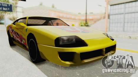 GTA 5 BuRGer Shot JeZter для GTA San Andreas