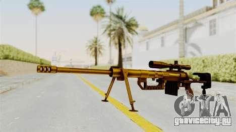 Cheytac M200 Intervention Gold для GTA San Andreas