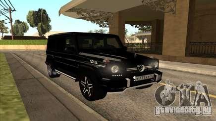 Mercedes G63 Biturbo для GTA San Andreas